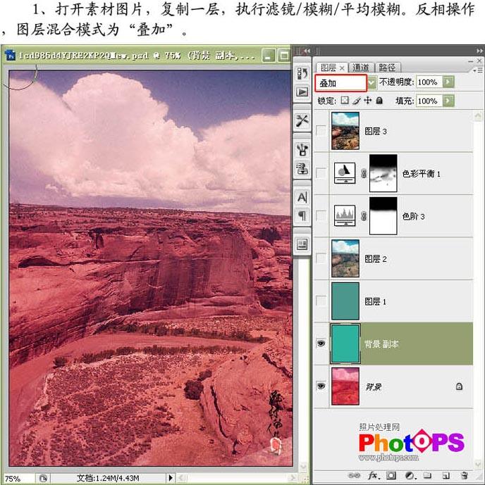 Photoshop修复严重缺色的照片_亿码酷站___亿码酷站平面设计教程插图2