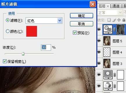 Photoshop修复曝光过度人物照片_亿码酷站___亿码酷站平面设计教程插图13