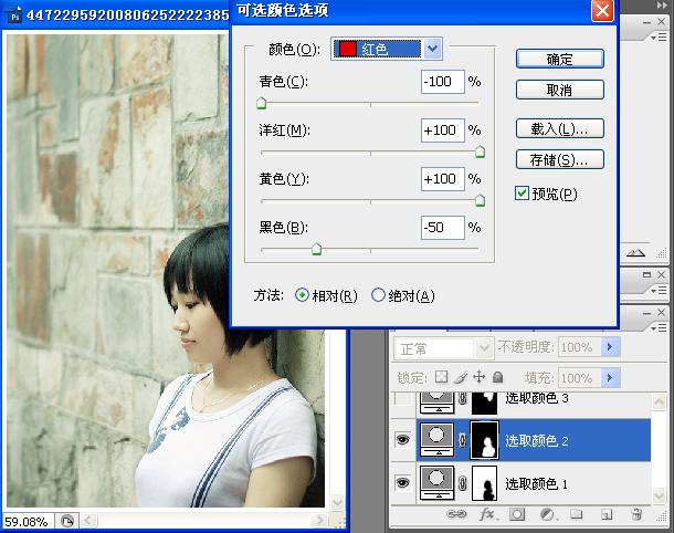 photoshop调色实例教程:思念是一种病_亿码酷站___亿码酷站平面设计教程插图9