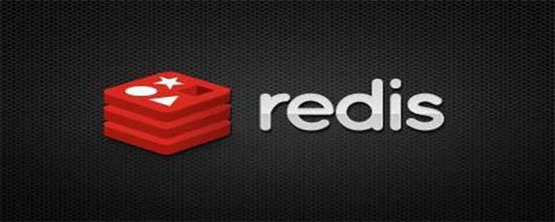 单机Redis环境搭建方法_编程技术_亿码酷站