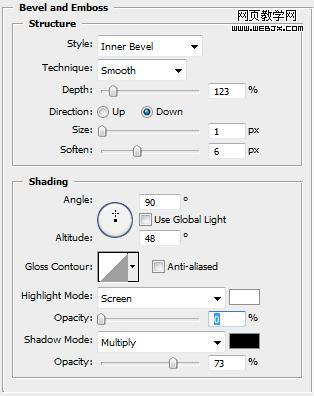 Photoshop制作石质立体字效果_亿码酷站___亿码酷站平面设计教程插图21