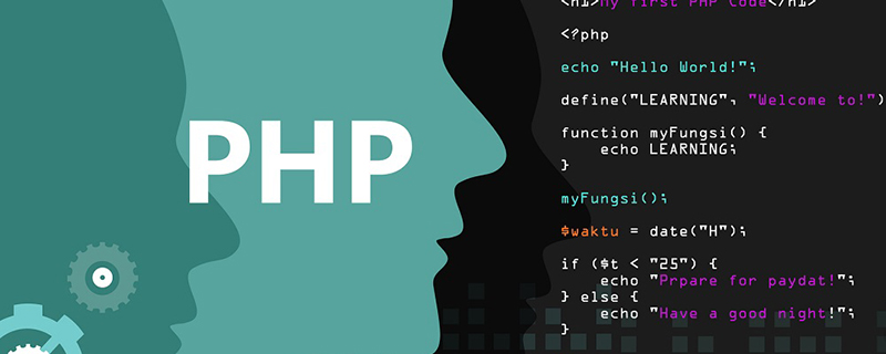 php string转数组的方法_亿码酷站_编程开发技术教程