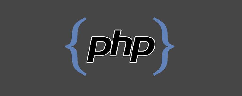 php stdclass如何转数组_编程技术_编程开发技术教程