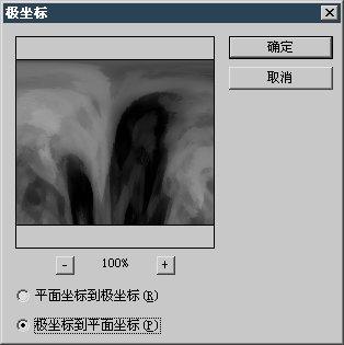 Photoshop滤镜制作液态玻璃效果_亿码酷站___亿码酷站平面设计教程插图3