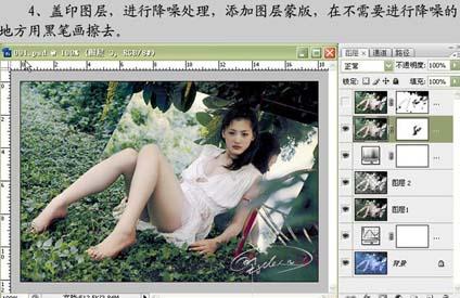 Ps修复严重偏蓝的照片_亿码酷站___亿码酷站平面设计教程插图7