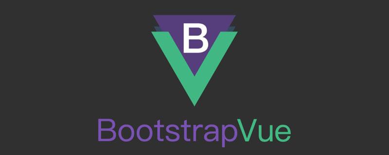 快速入门BootstrapVue_编程技术_亿码酷站插图
