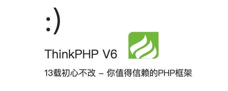搞定ThinkPHP验证码不显示的问题_编程技术_亿码酷站