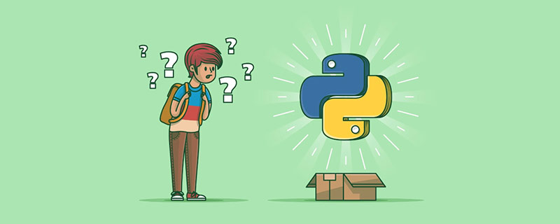 python如何使用全局变量_亿码酷站_亿码酷站
