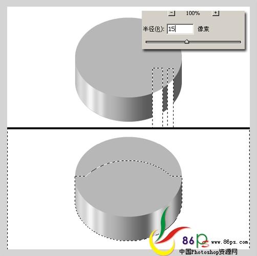 PS绘制金属质感袖珍指南针_亿码酷站___亿码酷站平面设计教程插图8