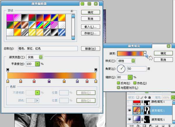调整图层及渐变映射快速给黑白照片上色_亿码酷站___亿码酷站平面设计教程插图4