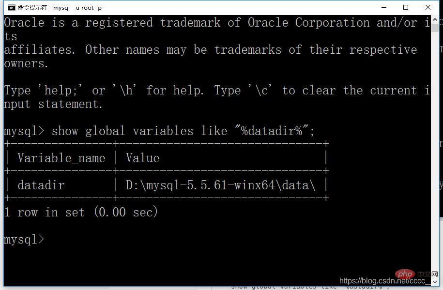 mysql文件储存在哪里?怎么查看路径?_编程技术_亿码酷站插图2