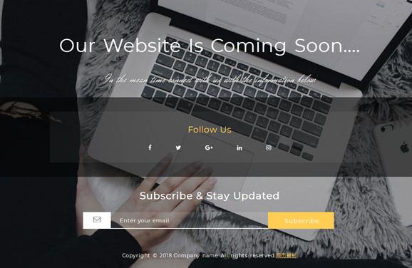 网站建设解析中单页html模板_亿码酷站