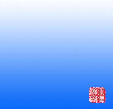 Photoshop鼠绘盛开的梅花_亿码酷站___亿码酷站平面设计教程插图1