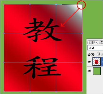 Photoshop制作图片卷边效果_亿码酷站___亿码酷站平面设计教程插图7