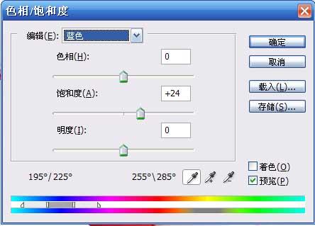 Photoshop调色教程:照片的强对比色调色方法_亿码酷站___亿码酷站平面设计教程插图11