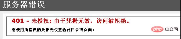 企业微信截图_15990958058073.png