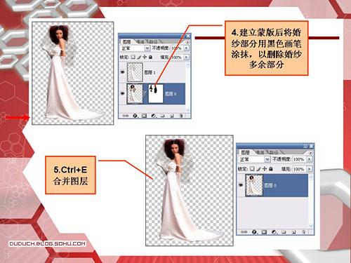PS简单方法抠婚纱_亿码酷站___亿码酷站平面设计教程插图2