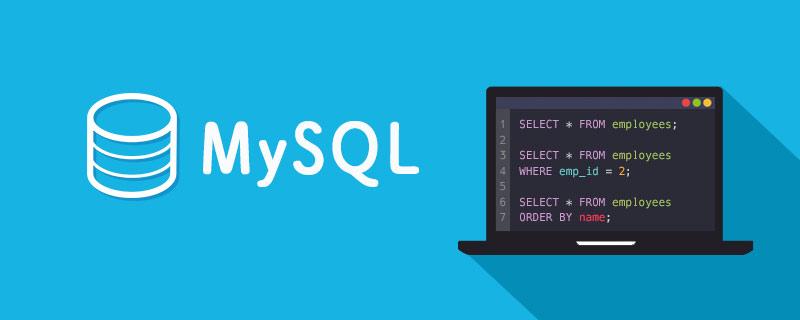 mysql如何查询表信息_编程技术_编程开发技术教程