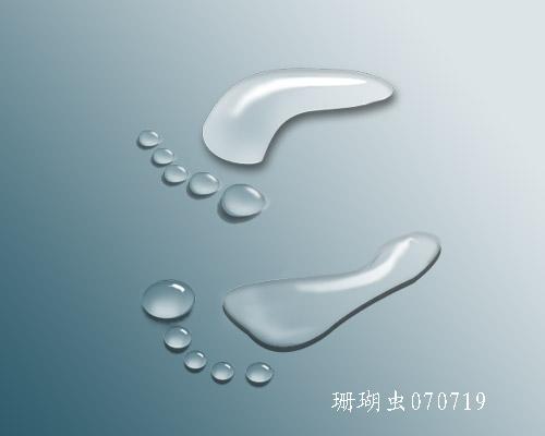 Photoshop制作一双可爱的水晶脚印_亿码酷站___亿码酷站平面设计教程