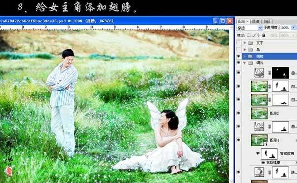 PS打造梦幻的绿色外景婚片_亿码酷站___亿码酷站平面设计教程插图12