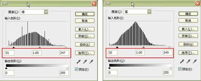Photoshop修复严重缺色的照片_亿码酷站___亿码酷站平面设计教程插图6