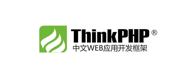 thinkphp5.0如何调用ajax无刷新加载数据_亿码酷站_亿码酷站