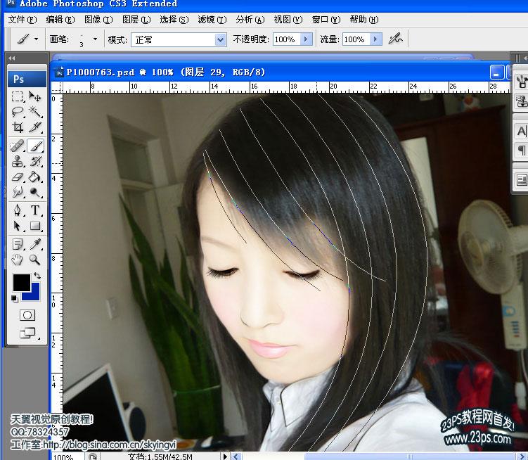 Photoshop将人物照片转手绘教程_亿码酷站___亿码酷站平面设计教程插图8