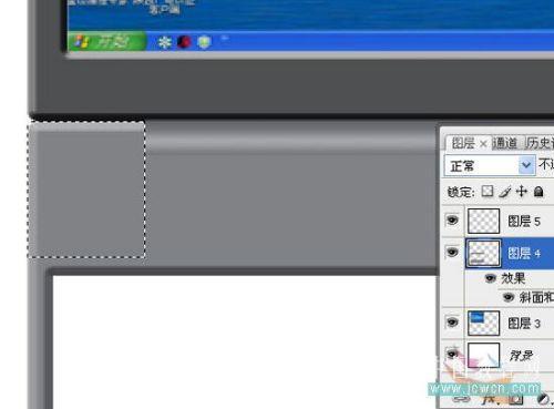 Photoshop鼠绘笔记本电脑_亿码酷站___亿码酷站平面设计教程插图9