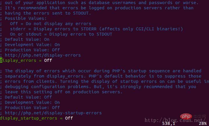 ubuntu php如何开启错误提示_编程技术_亿码酷站插图2
