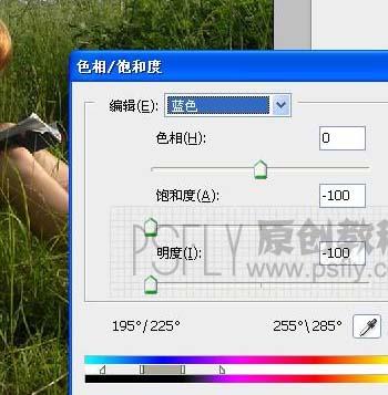 PS朦胧艺术照片调色方法_亿码酷站___亿码酷站平面设计教程插图4