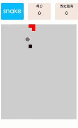 微信小程序-贪吃蛇游戏_亿码酷站
