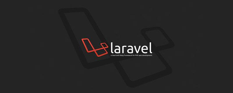 Laravel中的一些常用模型属性介绍_编程技术_亿码酷站