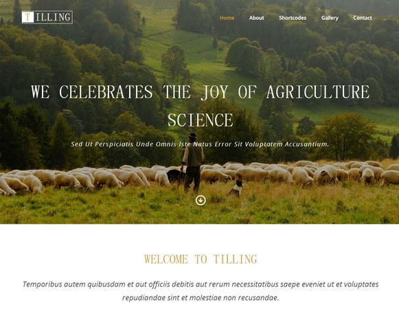 农业耕作响应式前端网页模板_html网站模板