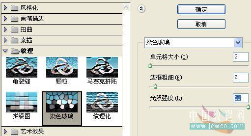 Photoshop滤镜制作逼真的篮球_亿码酷站___亿码酷站平面设计教程插图1