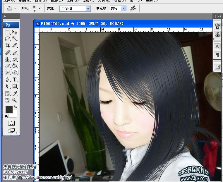 Photoshop将人物照片转手绘教程_亿码酷站___亿码酷站平面设计教程插图13