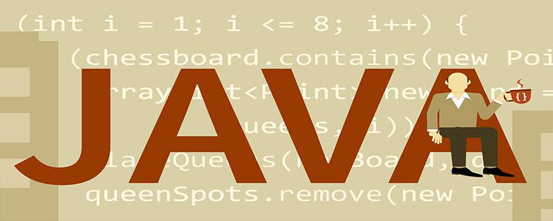 利用java实现一个验证码功能_亿码酷站_编程开发技术教程