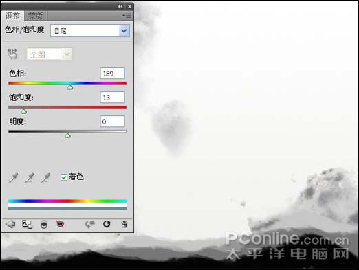 Photoshop制作一张水墨艺术画_亿码酷站___亿码酷站平面设计教程插图8