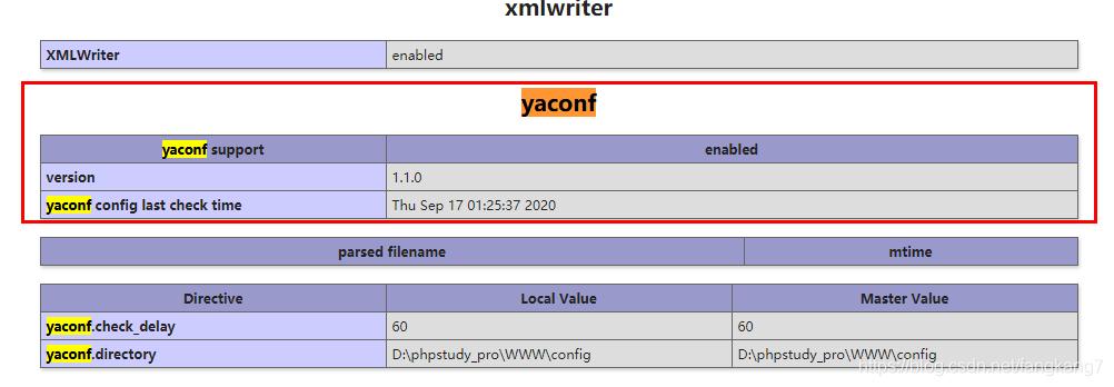 Yaconf安装并简单使用_编程技术_亿码酷站插图6