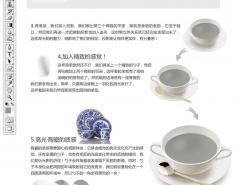 Photoshop鼠绘青苹果教程_亿码酷站___亿码酷站平面设计教程插图5