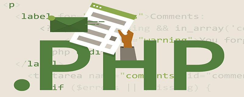 PHP中如何使用cURL实现Post请求_亿码酷站_编程开发技术教程