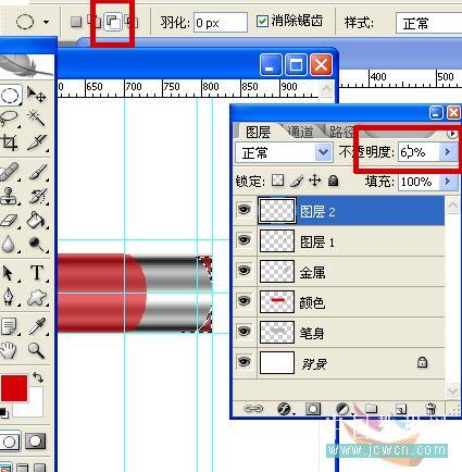 PS绘制一只红色铅笔_亿码酷站___亿码酷站平面设计教程插图9