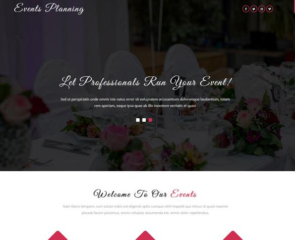扁平化红色婚礼策划网页模板_php网站模板