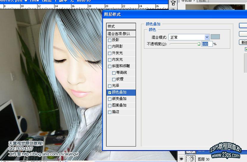 Photoshop将人物照片转手绘教程_亿码酷站___亿码酷站平面设计教程插图14