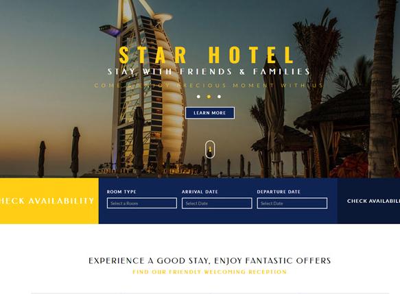 国际度假酒店集团HTML模板_帝国cms模板