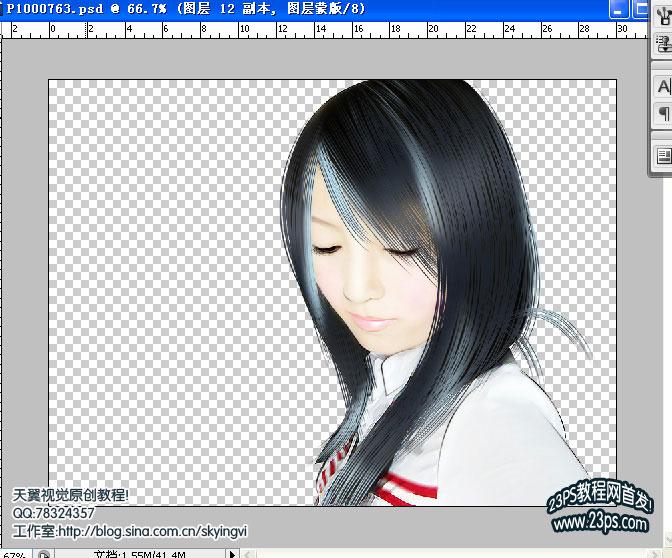 Photoshop将人物照片转手绘教程_亿码酷站___亿码酷站平面设计教程插图18