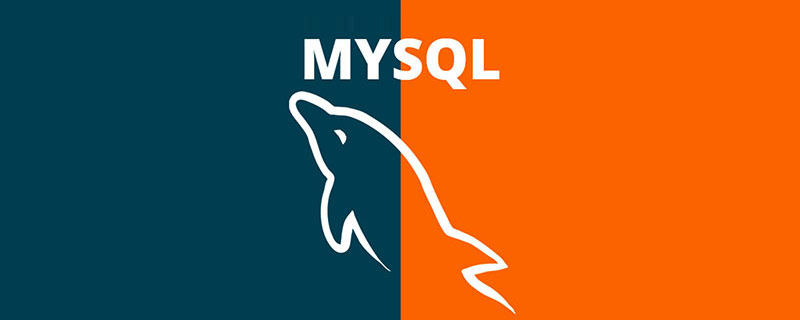 mysql数据库表如何导出到excel_编程技术_亿码酷站