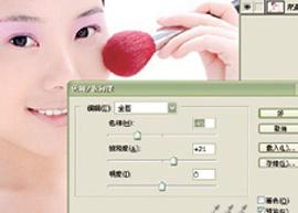Photoshop为人物加上眼影和睫毛_亿码酷站___亿码酷站平面设计教程插图3