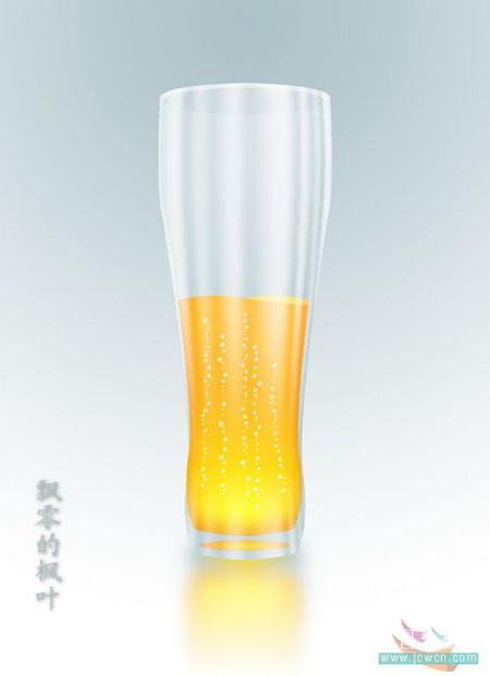 PS绘制橙汁玻璃杯_亿码酷站___亿码酷站平面设计教程