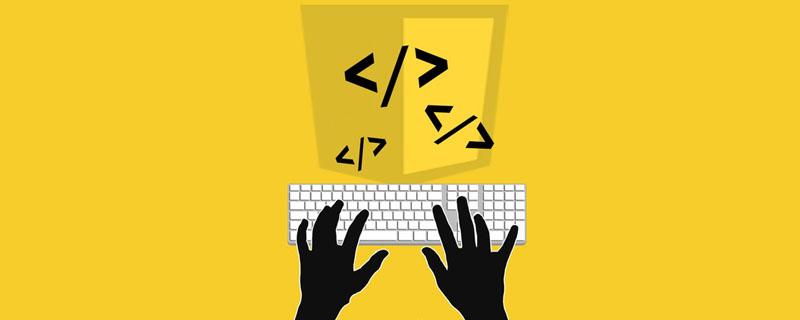 32个纯手写JS,巩固你的JS基础_编程技术_编程开发技术教程