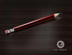 Photoshop鼠绘青苹果教程_亿码酷站___亿码酷站平面设计教程插图2
